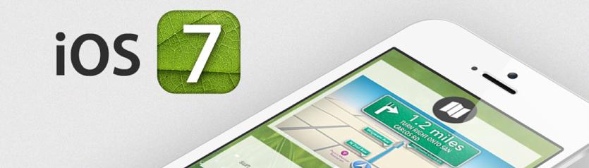 Magento eCommerce Software Development